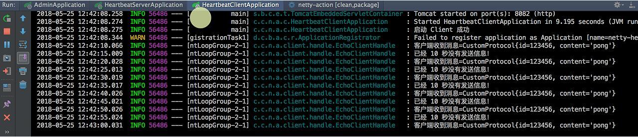 netty-Heartbeat2